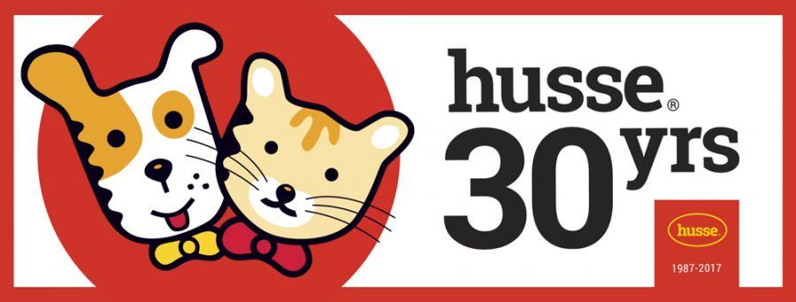 Buon Compleanno Husse 30 Anni Di Amore Per Cani E Gatti